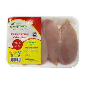 Garden Fresh Chicken Breast 500g